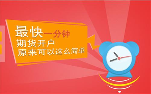 上海客户能在杭州分公司开户吗——中信建投期货杭州分公司.png