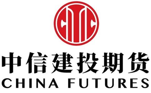 各个品种不同运行阶段的保证金—中信建投期货杭州分公司